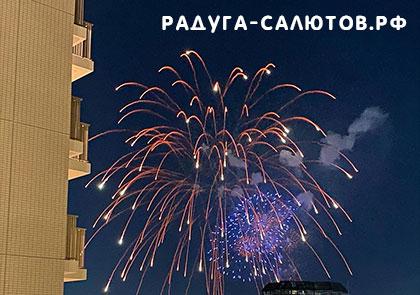 Доставка фейерверков по Москве